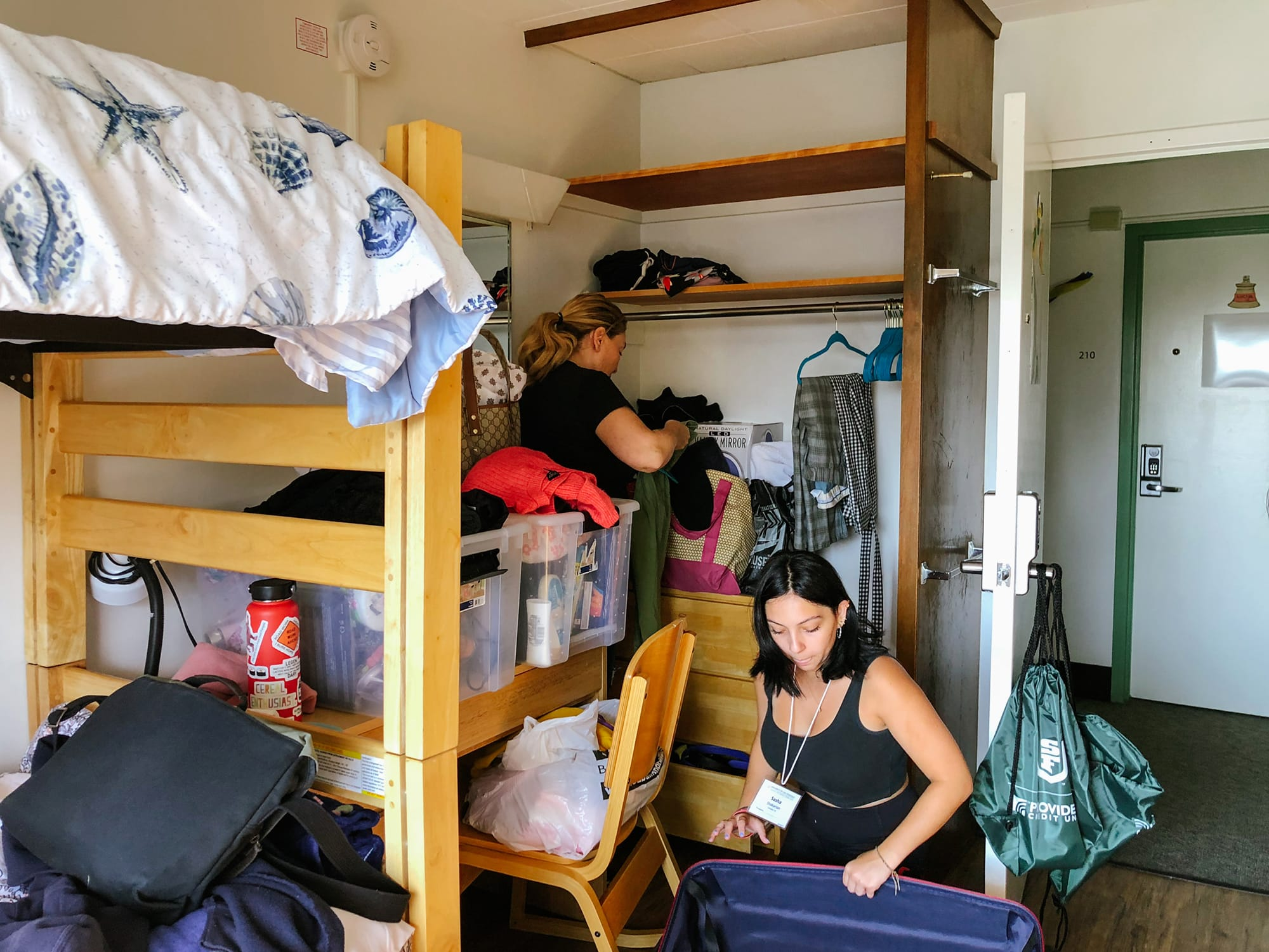 usf dorm sasha in san francisco